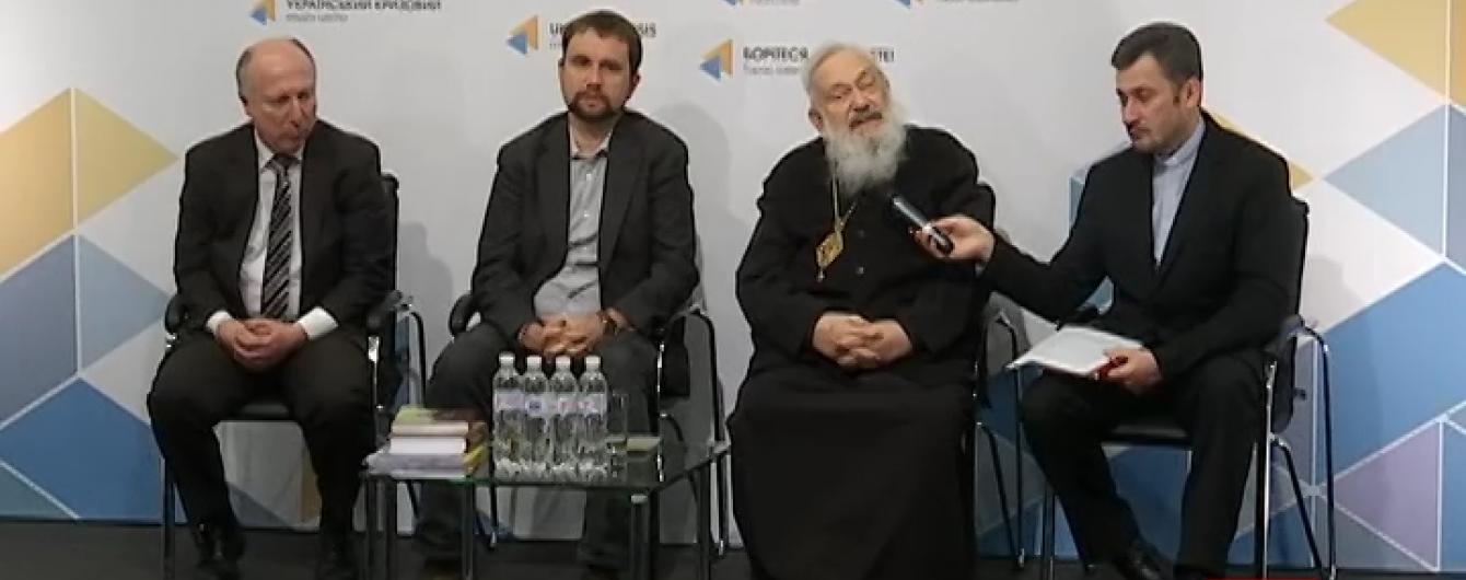 В Україні згадали 70-ту річницю знищення УГКЦ