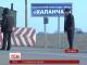 """Правоохоронці були змушені стріляти в нетверезого """"айдарівця"""" на кордоні з Кримом"""