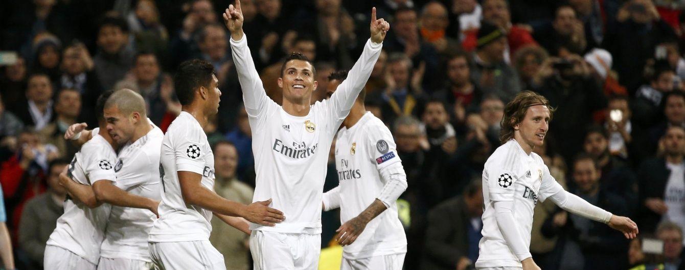 """Букмекери вірять у домашній подвиг """"Реала"""" у матчі-відповіді Ліги чемпіонів"""