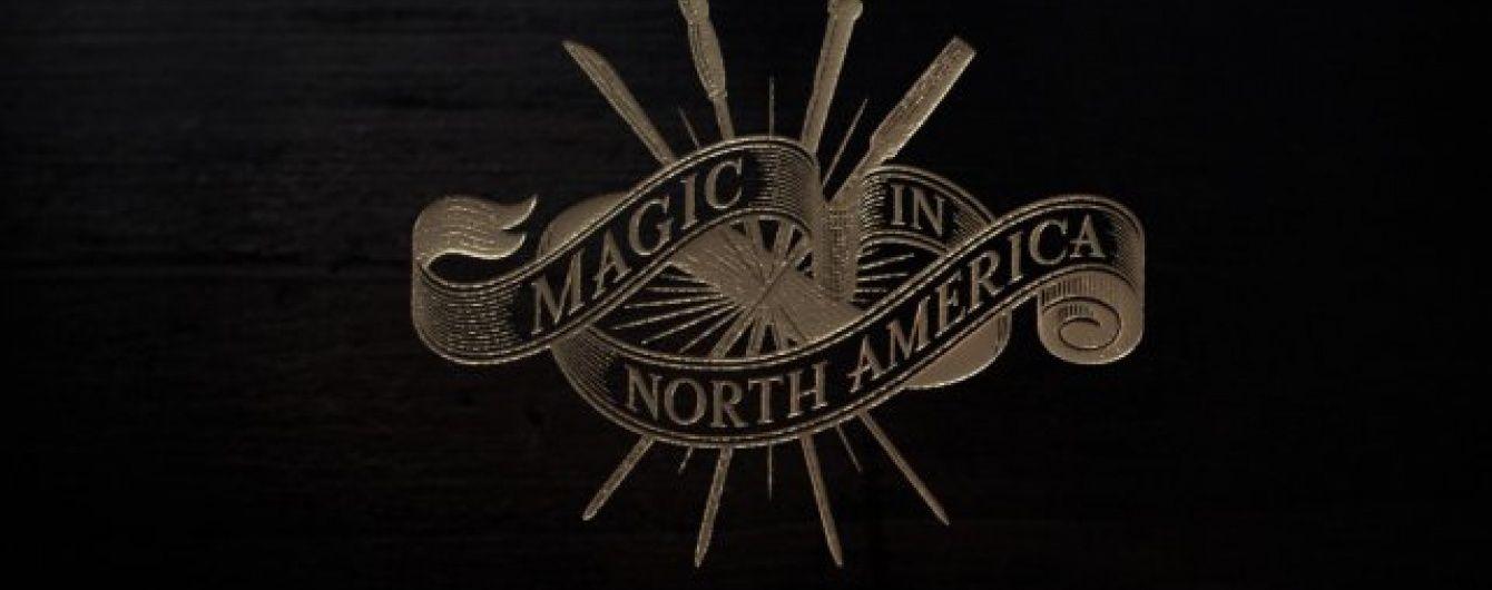 У Мережі з'явилася друга оповідь Роулінг про магічний світ Північної Америки
