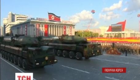 Северная Корея объявила о создании нового вида ядерного оружия