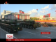 Північна Корея оголосила про створення нового виду ядерної зброї