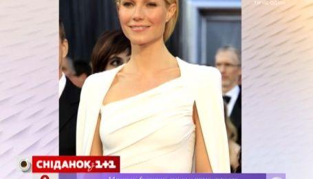 """""""Сніданок"""" згадав найкрасивіші зіркові вбрання на кінопремії за останні 20 років"""