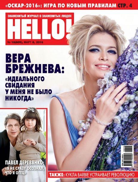Сексуальна Брежнєва похизувалася стрункою фігурою у весняній фотосесії