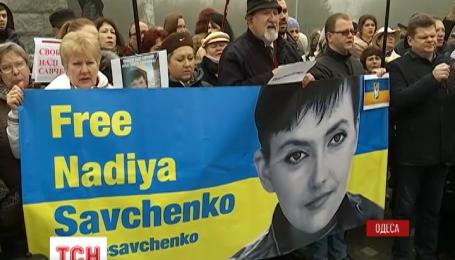 Акции в поддержку Надежды Савченко начинаются в Харькове и Херсоне