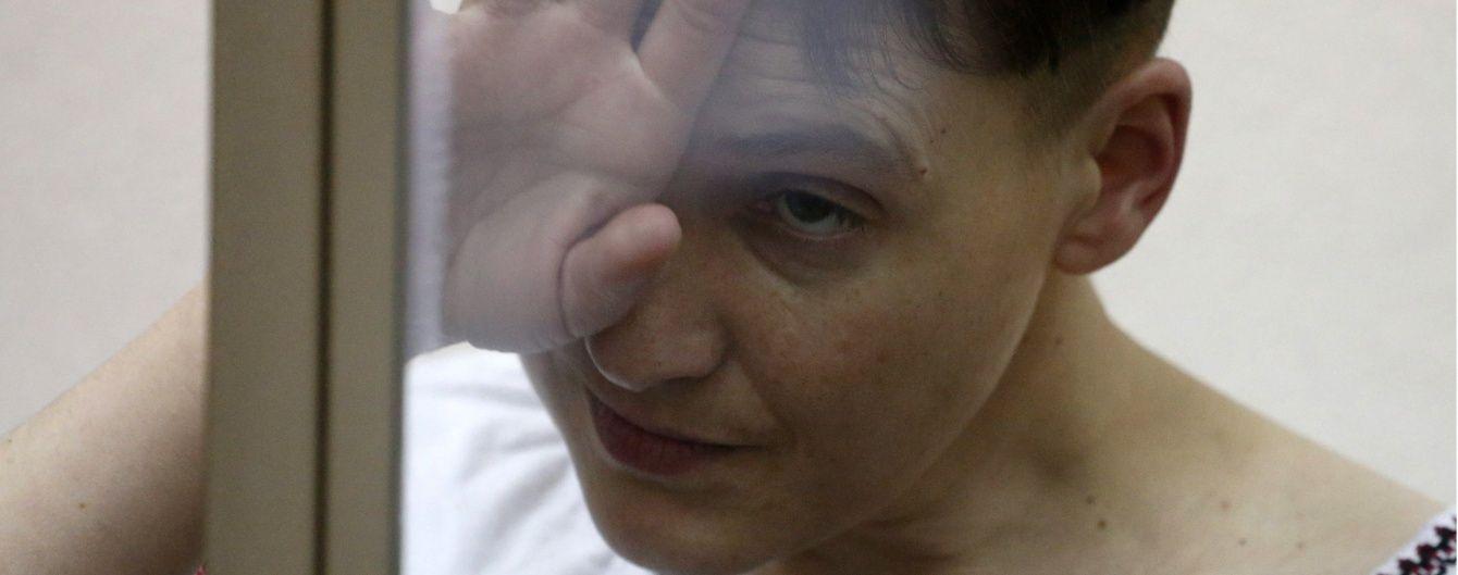 """""""Я не хочу, щоб моя воля була ціною неволі інших"""". Заява Савченко про припинення сухого голодування"""