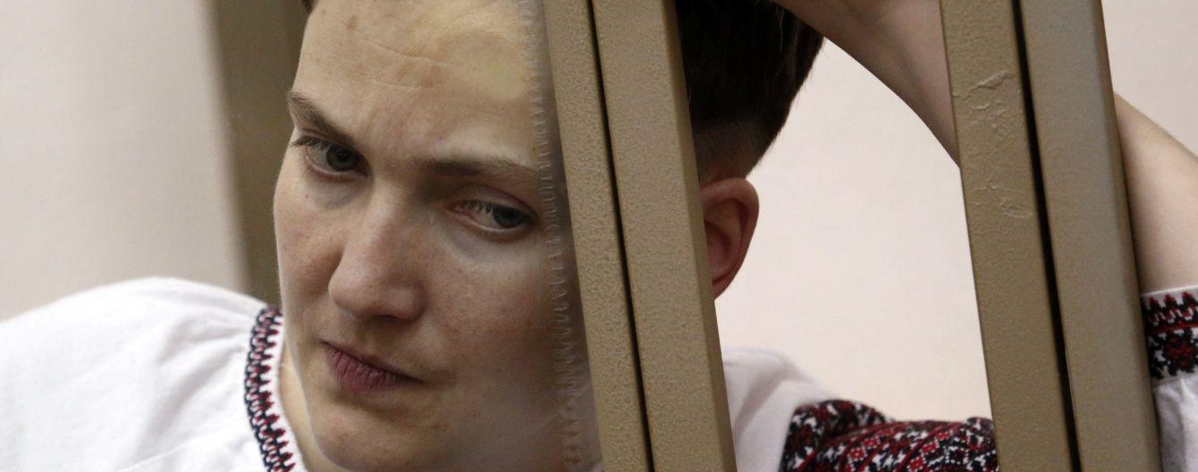 Росія не передасть Савченко Україні, поки не винесе вирок