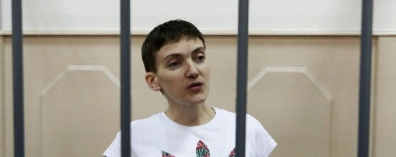 Савченко чекає на вирок суду. Хроніка подій