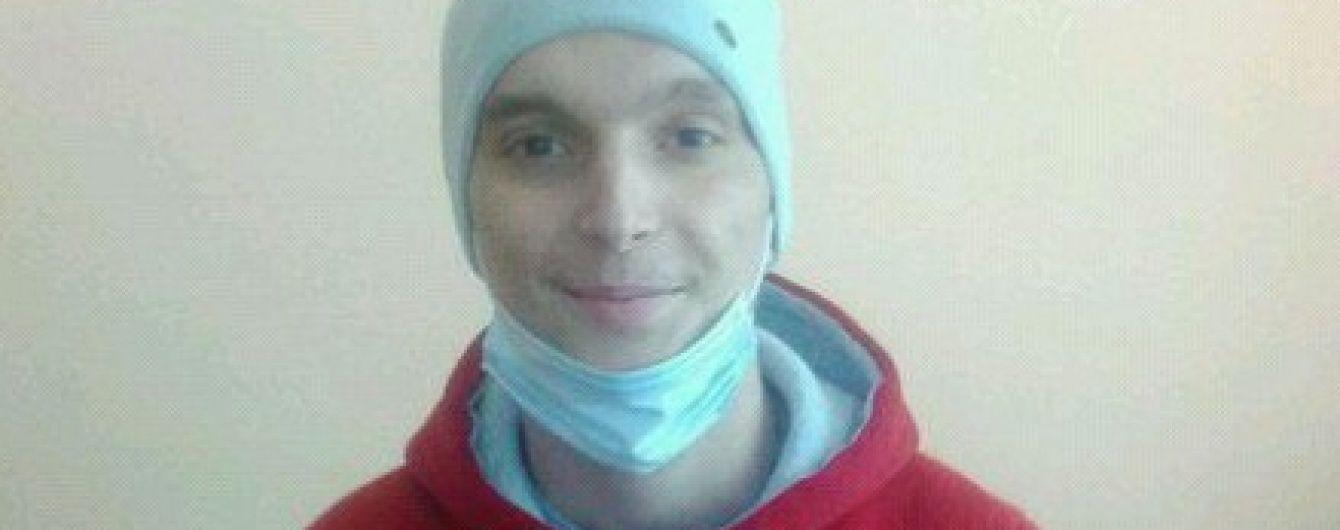 Термінової допомоги потребує Сергій Близнюк