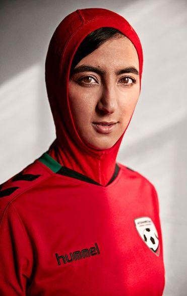 Форма з хіджабом збірної Афганістану