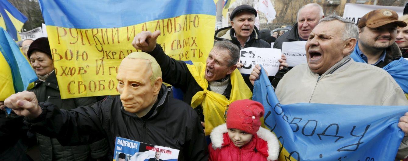 США закликали Україну гарантувати безпеку російському посольству