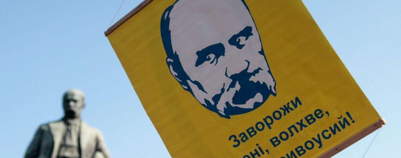 """Кохайтеся, чорнобриві, та не з москалями. """"Мер"""" Луганська запевняє, що Тарас Шевченко оспівував РФ і Новоросію"""