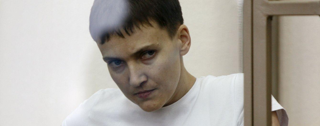 Про стан здоров'я Надії Савченко досі нічого не відомо