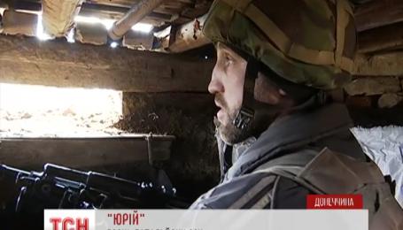 Под Горловкой украинские бойцы держат позиции вплотную к врагу