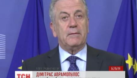 Европейская комиссия предложила отменить визы для граждан Грузии