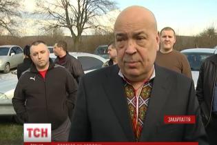 На Закарпатті автомобілісти перекрили українсько-словацький кордон