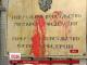"""Внаслідок масових акцій на підтримку Савченко """"постраждали"""" російські консульства"""