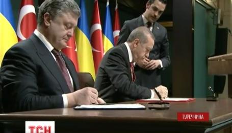 Порошенко провел два дня с официальным визитом в Турции