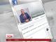 Фігурант корупційного скандалу Андрій Пасішник утік за кордон