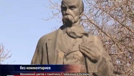 Мэр Луганска назвал Шевченка поэтом Новороссии