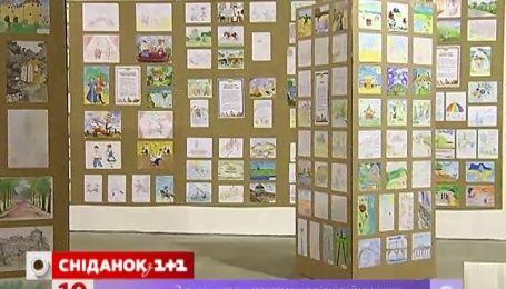 В «Художественном Арсенале» стартовала уникальная выставка детских работ «Это наше и это твое»