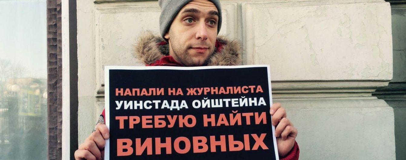 У Москві активісти під адміністрацією Путіна вимагають знайти винних у нападі на журналістів