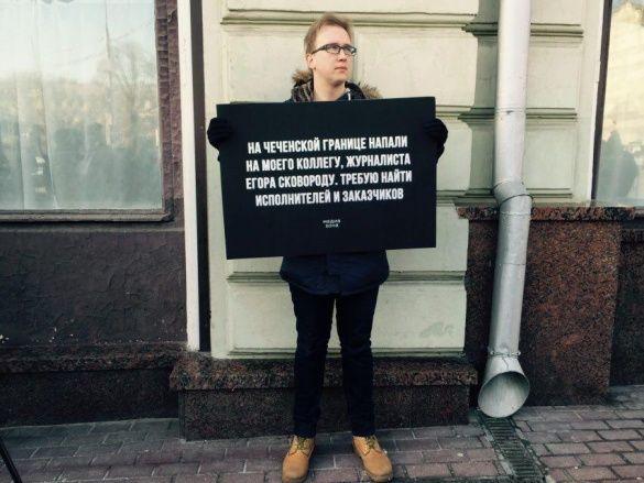 пікет під АП у Москві_2