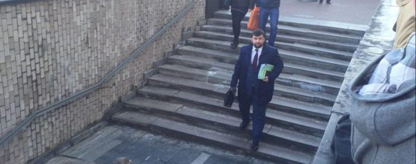 Терориста Пушиліна зняли на відео поблизу адміністрації Путіна