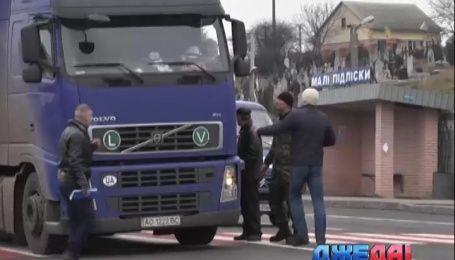 Львовские активисты не пускают российские фуры в Украину