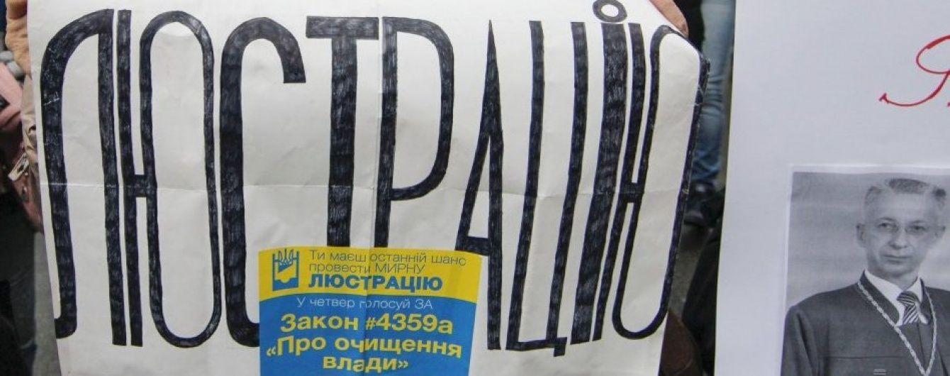 Люстрация загружена на 99%. Итоги для украинских чиновников
