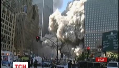 Иран должен заплатить больше 10 млрд компенсации жертвам терактов 11 сентября