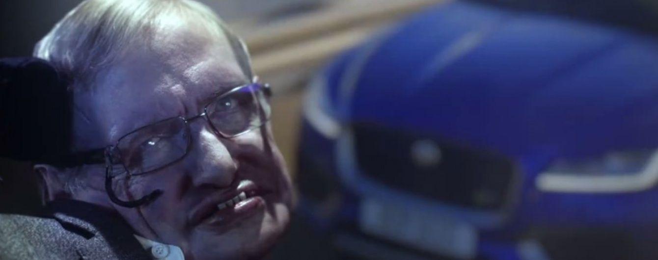 Британский физик Стивен Хокинг отправится в космос благодаря миллиардеру Брэнсону