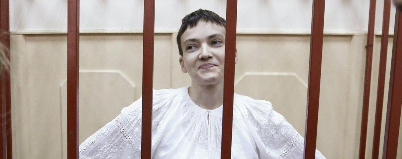 У Росії оголошують вирок Надії Савченко. Дивіться онлайн