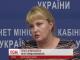 Мінюст України звернувся до російської сторони із закликом передати чотирьох українських в'язнів