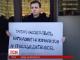 У Москві активісти вимагають покарати винних за напад в Інгушетії