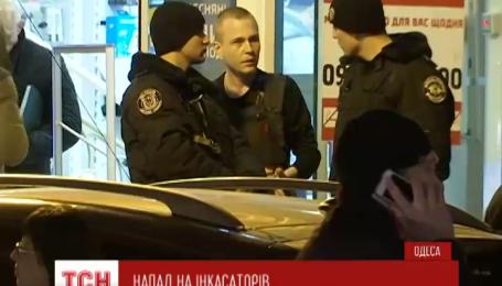 В Одессе напали на инкассаторскую машину, есть жертвы