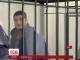 Пасерб олігарха Фірташа знепритомнів на суді