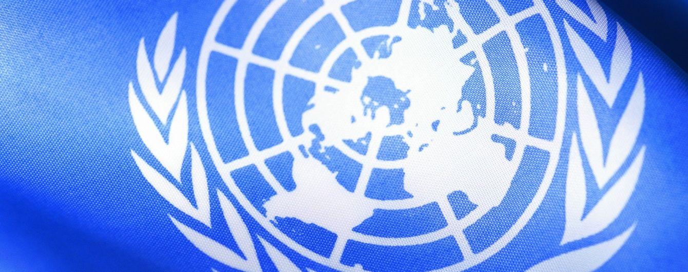 Делегація ООН запідозрила СБУ у незаконному утриманні людей