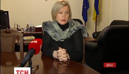 На заседании трехсторонней группы в Минске потребуют допустить украинских врачей к Савченко