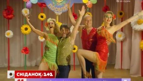 """С понедельника на """"1+1"""" стартует комедийный сериал """" Родственники"""""""