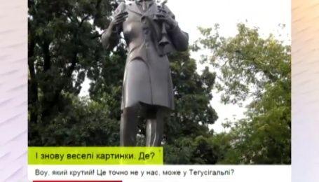 Сайт ТСН проверил украинцев на знание расположения памятников Шевченку в мире