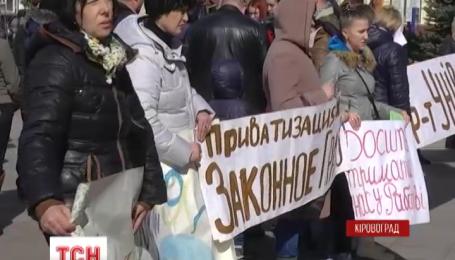 В Кировограде главную улицу перекрыли возмущенные жители общежития
