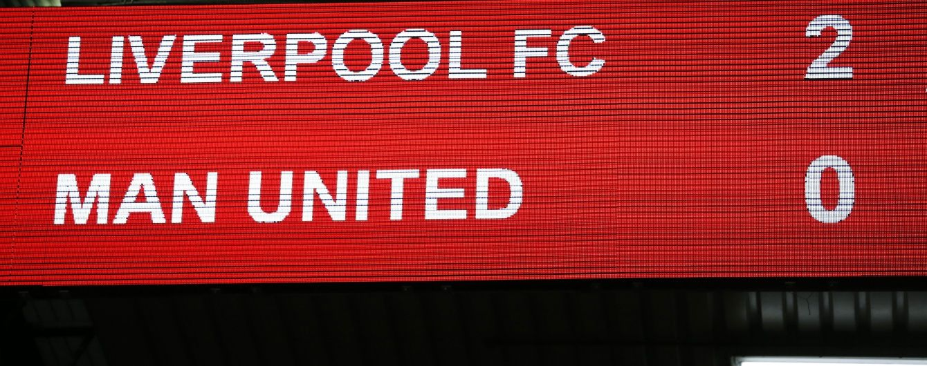 """У соцмережах шоковані піснями фанатів """"Манчестер Юнайтед"""" про """"Хіллсборо"""" у матчі з """"Ліверпулем"""""""