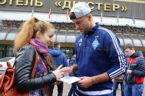 """""""Динамо"""" провело львівську прогулянку перед поєдинком з """"Карпатами"""""""