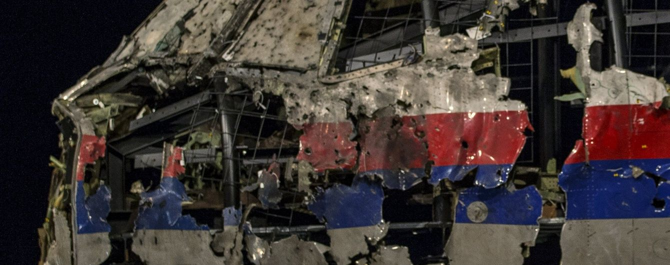 """МЗС РФ гнівно відреагувало на розслідування Bellingcat щодо МН 17: """"Вкидання і фальшивка"""""""