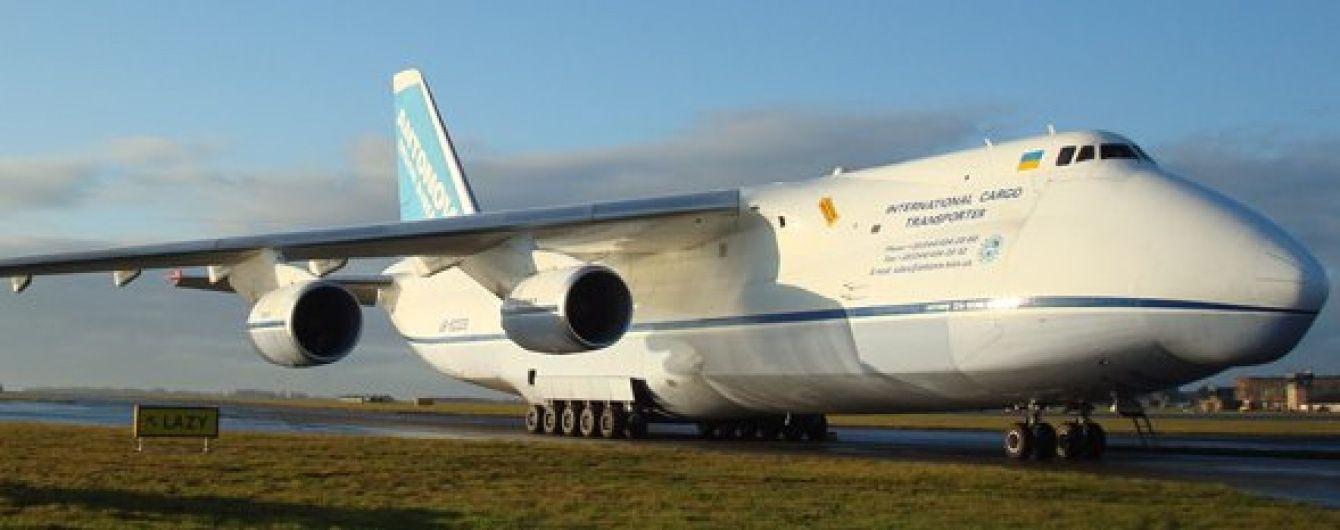 В Аргентині пасажири зачудовано спостерігали за прибуттям величезного літака Ан-124
