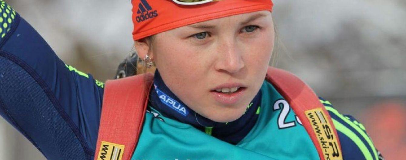 Українська біатлоністка виграла спринтерську гонку на Кубку IBU
