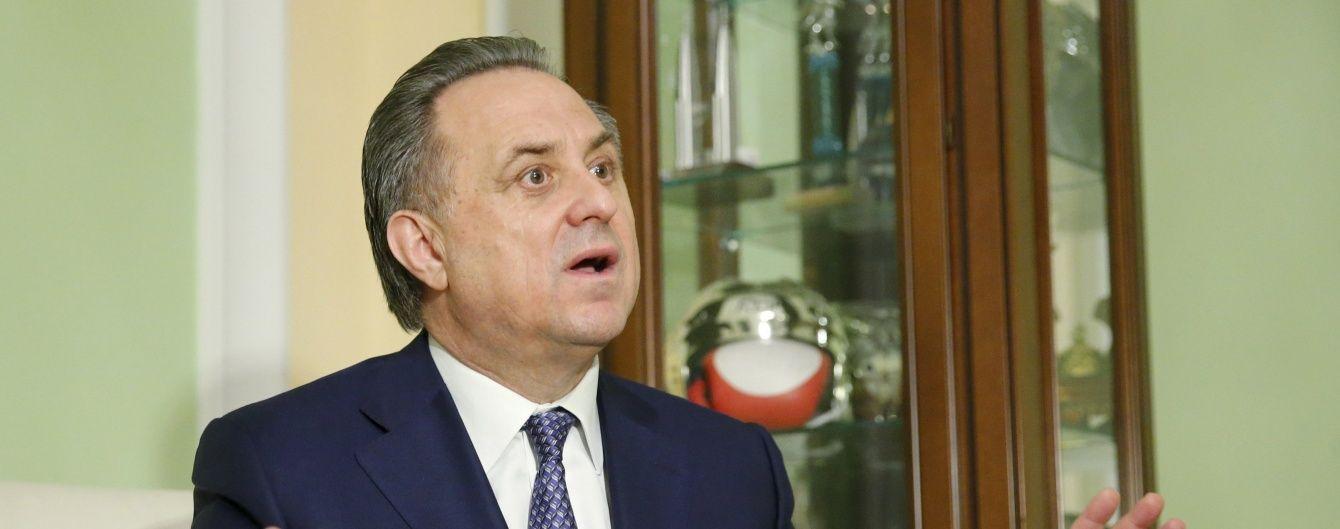 Міністр спорту РФ розповів, скільки російських спортсменів упіймали на вживанні допінгу