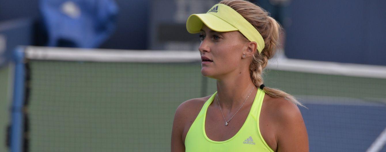 Брехуха та зрадниця: французька тенісистка жорстко розкритикувала Шарапову