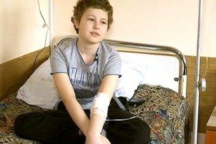Допомоги потребує Дмитро Николишин зі Львова